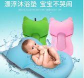 嬰兒洗澡架新生兒浴盆網兜防滑浴墊浴網寶寶沐浴床浴架    蜜拉貝爾