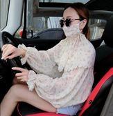 夏季防曬披肩女開車騎車防曬衣雪紡防紫外線護頸口罩一體絲巾圍巾·Ifashion