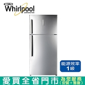 Whirlpool惠而浦570L雙門變頻冰箱WRT571S含配送+安裝【愛買】