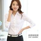 白襯衫女長袖正韓女職業工作服正修身OL大尺碼襯衣