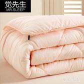 秋冬被加厚保暖被芯空調被棉被褥單人雙人羽絲絨被 QQ11387『東京衣社』