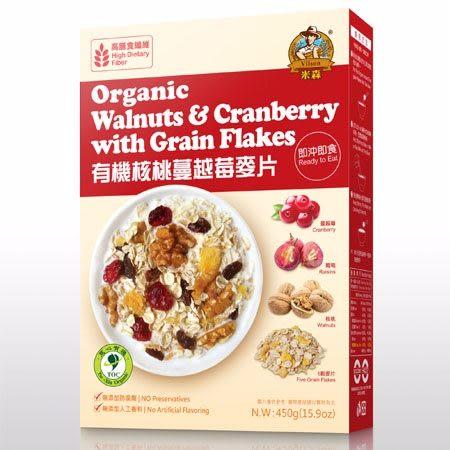 【米森Vilson】有機核桃蔓越莓麥片 450g 一盒