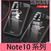 【萌萌噠】三星 Galaxy Note10 Note10+ 簡約商務男女款 簡約仿皮紋 全包軟邊 鋼化玻璃背板 手機殼