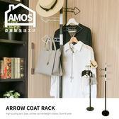 掛衣架 收納架 衣櫥【CAW007】箭頭指示衣帽架 Amos