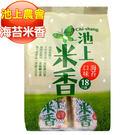 【池上鄉農會】池上米香-海苔口味(1包)(全素)