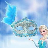 面具 冰雪奇緣公主萬圣節圣誕新年派對化妝舞會半臉成人女童兒童面具罩【韓國時尚週】