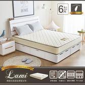 徳泰-Lami樂眠抗菌透氣彈簧床墊 / 雙人加大6尺 / H&D東稻家居