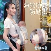 嬰兒背帶背娃兒童寶寶傳統簡易四季多功能【奇趣小屋】
