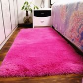 加厚絲毛地毯客廳茶幾地毯臥室滿鋪地毯家用榻榻米地毯床邊墊定制ZMD 交換禮物
