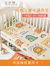 定做兒童床笠單件卡通全棉防滑薄床墊保護套床單純棉嬰兒床罩夏季 1995生活百貨