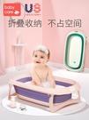 babycare新生嬰兒洗澡盆兒童大號可折疊浴盆用品寶寶洗澡盆可坐躺 【優樂美】 YDL