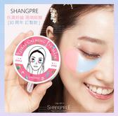 【2wenty6ix】韓國 Shangpree [30周年訂製款] 保濕舒緩 珊瑚眼膜 (30對/盒)