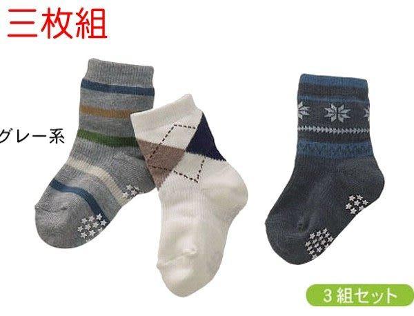 韓版《百搭紳士款》帥氣短襪((3雙組))