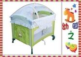 *幼之圓*BabyBabe弧型遊戲床~拱型遊戲床~豪華全配款~上層架.尿布架.健力架~綠色新款限量版