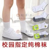 兒童中筒襪薄純棉男童白色襪子學生襪兒童運動襪純白女童船襪【淘夢屋】