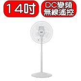 三洋【EF-14DHA】14吋變頻電風扇 優質家電