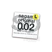 日本 sagami 相模元祖 002超激薄 L-加大衛生套 1片裝 大尺寸 大尺碼 聚氨酯 非乳膠【套套先生】