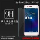☆超高規格強化技術 ASUS ZenFo...