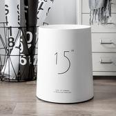 雙12鉅惠 述物原創 塑料垃圾桶筒家用客廳臥室簡約無蓋衛生間創意北歐紙簍
