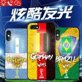 2018世界杯發光蘋果7plus手機殼iphoneX潮牌6s男女款8p防摔德國隊 英雄聯盟