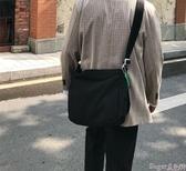 帆布包死飛斜背包帆布日系側背大容量少女復古背包慵懶風斜背郵差潮牌男 交換禮物