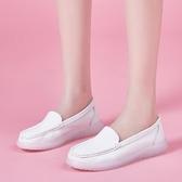 平底鞋真皮護士鞋女春夏新款平底透氣不累腳醫院工作鞋軟底坡跟單鞋韓版 KP2660快出『小美日記』