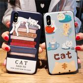 卡通貓IPhone X手機殼7/8 Plus矽膠保護套6/6s plus防摔手機套