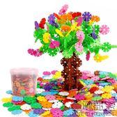 雪花片積木塑料益智拼插裝幼兒園男孩女孩寶寶兒童玩具3-6周歲1-2