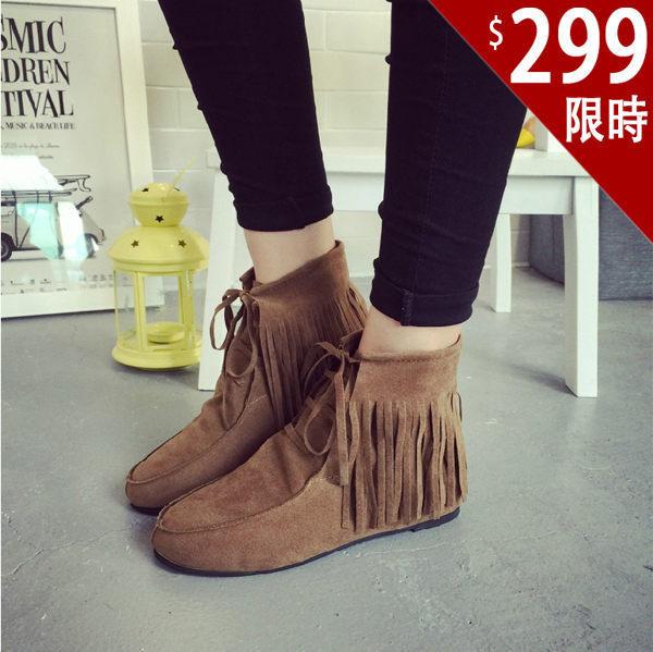 流蘇短靴-韓版 新款波希米亞 平底磨砂內增高流蘇短筒靴/裸靴/短靴【AN SHOP】