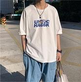 T恤男寬鬆休閒港風超火短袖體恤潮流潮牌半袖5分韓版上衣服
