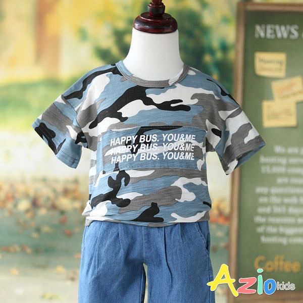 Azio Kids 男童 上衣 迷彩貼布字母標語T恤(迷彩) Azio Kids 美國派 童裝
