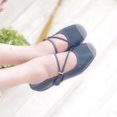 平底娃娃鞋 台灣製真皮 懶人鞋《SV6551》HappyLife