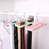 多功能皮帶領帶收納衣架 居家收納 衣物收納 掛勾