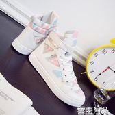 高幫鞋女秋韓版學生運動街舞鞋迷彩馬丁靴帆布鞋時尚布鞋 雲雨尚品