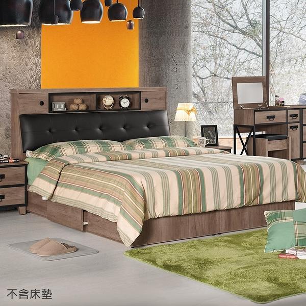 【森可家居】哈珀6尺被櫥式雙人床(不含床墊) 8CM541-1 雙人加大 木紋質感 北歐工業風