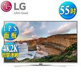 LG樂金 55型IPS 4K UHD LED智慧連網液晶電視(55UH770T)