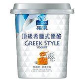 福樂頂級希臘式優酪500g