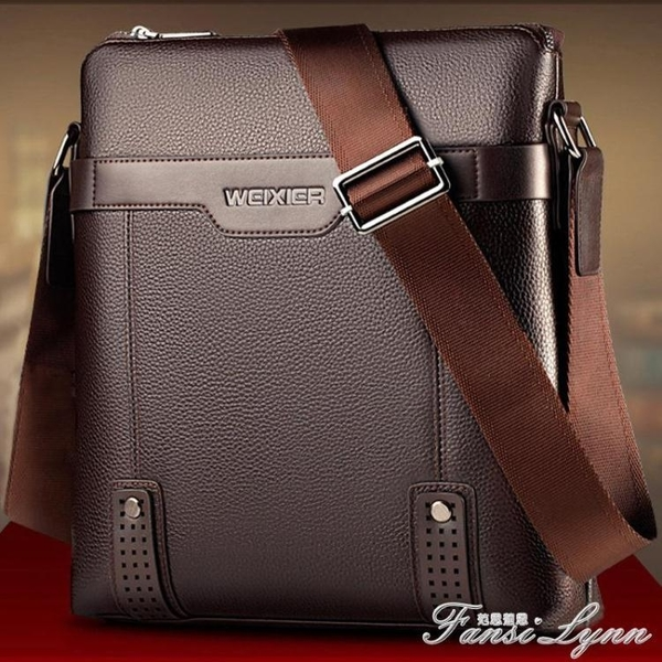 牛皮商務單肩包背包側背包男士包包豎款手提韓版公文包袋 范思蓮恩