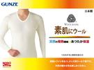 日本公冠郡是GUNZE 男性100%純羊...