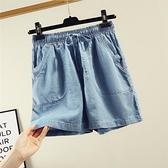 天絲褲 女士五分褲女寬鬆天絲牛仔短褲女夏2020新款四分褲高腰闊腿中褲薄