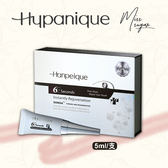 【Miss.Sugar】Hypanique涵沛 瞬效淡紋霜(5ml/支) X 1【H100152】