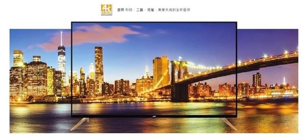 免運費 JVC 55吋/型 4K智慧聯網 電視/顯示器 55Z 勝TH-55EX550W/EM-55ZT30D