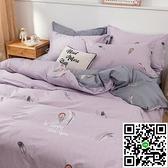 四件式全棉純棉時尚舒適床上用品【風之海】