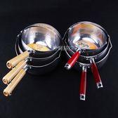 雪平鍋 鋁制木柄不粘煮面粉煮粥煮湯瓢奶鍋 日本拉面泡面鋁鍋商用【完美男神】