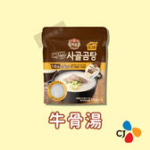 【即期品7/28可接受再下單】韓國 CJ 牛骨湯 100g (20g*5入) 高湯 湯品