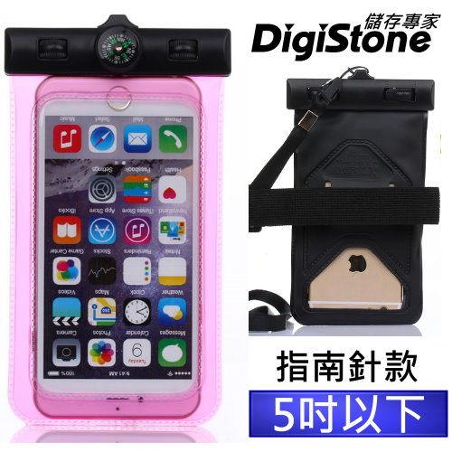(現折50元+免運費)DigiStone 手機防水袋/保護套/手機套/可觸控(指南針型)通用5吋以下手機-果凍粉x1