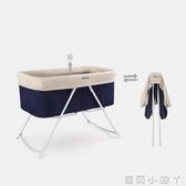 摺疊嬰兒床歐式寶寶床多功能便攜式可新生bb床搖籃旅行床 NMS蘿莉小腳ㄚ