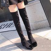 長靴2019秋冬新品彈力靴女歐美時尚方頭粗跟過膝長筒靴顯瘦女靴長靴子WY免運直出 交換禮物