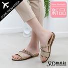 韓國空運 仿金屬斜線條 可兩穿 典雅平底涼拖鞋【F713269】版型偏小/SD韓美鞋