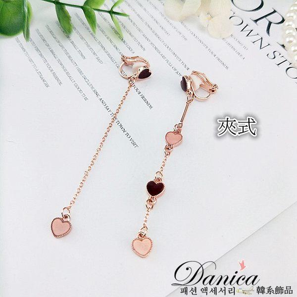 耳環 現貨 韓國簡約甜美金屬感愛心不對稱流蘇耳環 夾式耳環 S93117 批發價 Danica 韓系飾品